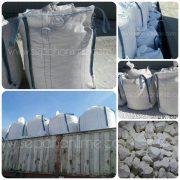 صادرات آهک